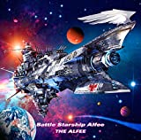 Battle Starship Alfee(初回限定盤B)