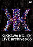 【Amazon.co.jp限定】LIVE archives 35 (DVD) (スリーブ・ケース付)