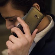 Sagenhafte Leistung - HTC 10 Smartphone
