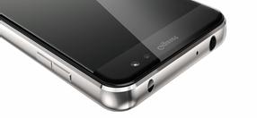 Geschlossene Glasfront - Gigaset ME Pro LTE