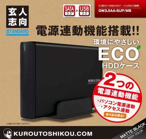 fd89ccacb9 ドライブケースおすすめ26選【SSD/HDDをUSBに 2.5インチ/3.5インチ/M.2】