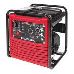 Honda EG2800i 2,500W 30 Amp Inverter Generator 661072 new