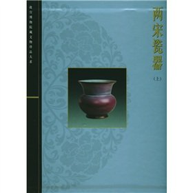 Song porcelain (Vol.1)