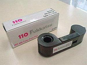 HOLGA HOLGA micro 110レッド【復活セット】 110 Fukkatsu カラー・モノクロ各1本付き