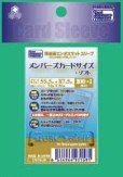 カードアクセサリコレクション 両表面エンボスマットスリーブ メンバーズカードサイズ・ソフト パック