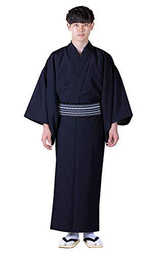 KYOETSU Men's Washable Lined Kimono Tsumugi (X-large, Navy)