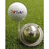 Tin Cup Out of Bounds Golf Ball Marker