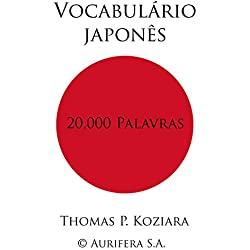 Vocabulario Japones