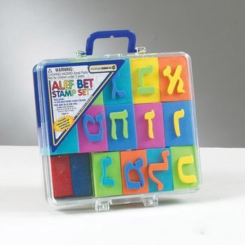 Alef-Bet Hebrew Alphabet EVA Stamp Set in Carrying Case by Shulsinger Judaica
