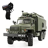 The perseids 1:16 2.4G 6WD RC Car Heavy Off-Road Mobile Command Vehicle Military Truck Toy Gift for Kids Over 3 Years Old