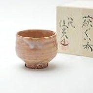 Guinomi Sake cup warikodai made by Keien Kaneta. Japanese ceramic Hagiyaki.
