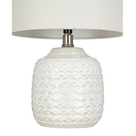 Catalina-Lighting-21560-000-Transitional-Small-Textured-Ceramic-Accent-Table-Lamp-with-Linen-Shade-1525-White