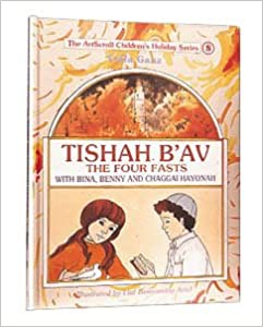 Image result for Tishah b'Av: The four fasts with Bina, Benny and Chaggai Hayonah
