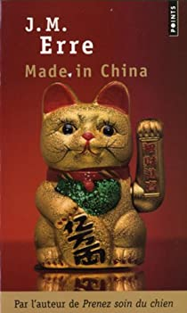 Made in China par Erre