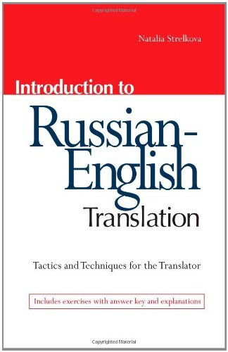 Image result for russian to english""