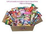 "Japanese Snack Assortment 40 pcs of 32 types Full of ""DAGASHI"", ""OHIMESAMA Snack Selection"" (L)"