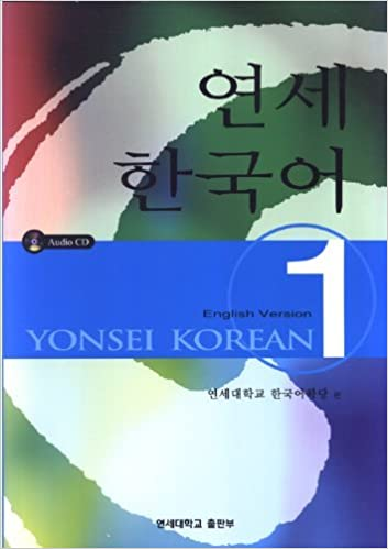 Image result for Korean Language Institute of Yonsei University - Korean Language Textbook