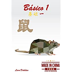 Curso de mandarín - Libro de texto básico 1: Escuela Made in China (Curso de mandarín hecho en China)