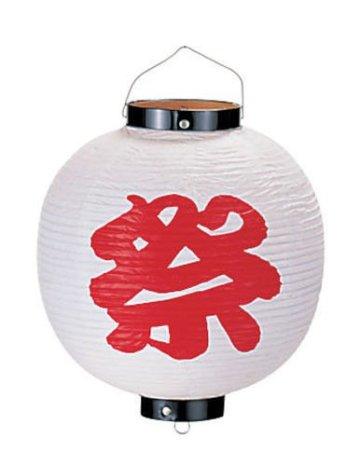 Japanese FESTEVAL Vinyl Chochin Lantern WHITE MADE IN JAPAN D270 x H320mm