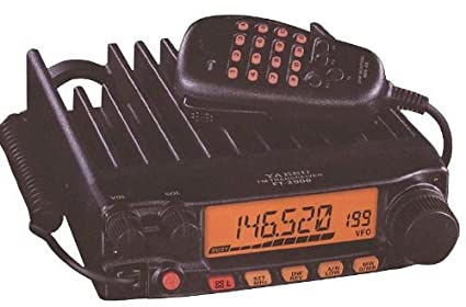 Yaesu FT-2900R 75 Watt 2 Meter VHF Mobile Transceiver Amateur Ham Radio