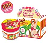 Oho Softening Cream Softening for Dry, Cracked, Calloused, Rough and Hardened Skin of Feet, Buttocks, Hands, Knees or Elbows.