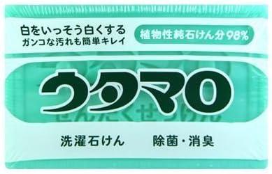 ウタマロ石けん 133G × 3個セット