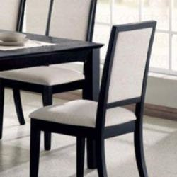 Louise Upholstered Dining Side Chairs Black and Cream (Set of 2)