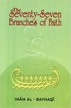 islamic spirituality books-seventy seven braches of faith