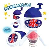Shaved ice maker (flappe,snow corn) ice shaver