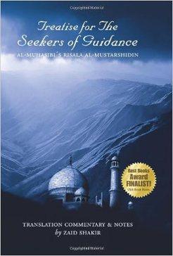 islamic spirituality books