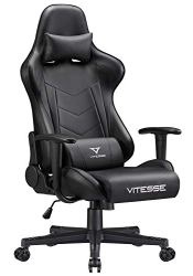 Gaming Chair Carbon Fiber Leather Rocking High Back Racing Style Computer Office Chair Ergonomic Desk Chair Swivel Bucket Gaming Chair with Lumbar Support and Headrest(Black)