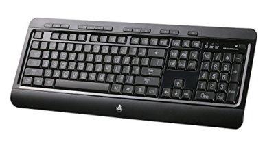 Azio-Large-Print-Tri-Color-Backlit-Wired-Keyboard-KB505U