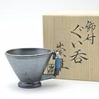 Hagi yaki Japanese ceramic. Decorative guinomi sake cup with wooden box made by Takao Tahara.