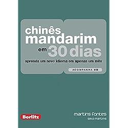 Chinês Mandarim em 30 Dias