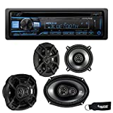 Alpine CDE-172BT Bluetooth CD Receiver, a Pair of Kicker 43CSC6934 6x9 Speakers, and a Pair of 43CSC54 5.25' Speakers