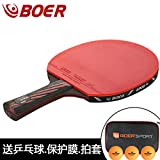 Black carbon fiber 9.8 Professional Table Tennis Paddle China Champion of table tennis racket (Long)