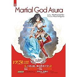 Martial God Asura: Volume 1: 修罗武神 (English Edition)