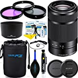Sony E 55-210mm (SEL55210) F4.5-6.3 OSS Lens for Sony E-Mount Cameras (Black) 12 PCS Expo Accessories Bundle.