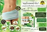 1 Box X Natural Herbal Abdomen Slim Belly Slimming Weight Loss Diet Pills 30 Capsules 100 % Natural Extracts.