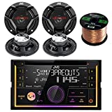 JVC KW-R920BTS Double DIN Bluetooth Car Stereo Receiver Bundle Combo With 4x JVC CS-DR620 6.5' Inch 300-Watt 2-Way Audio Coaxial Speakers + Enrock 50 Foot 16 Guage Speaker Wire