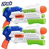 MAGIFIRE Super Water Guns 2 Pack Squirt Guns 1000 CC for Kids Adults Summer Soaker Water Toys Outdoor Beach Sand Party Water Fighting (Blue)