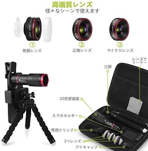 SELVIM 2019 進化版HD22倍望遠レンズ付きスマホレンズ㍜セット スマトフォン用カメラレンズ 0.62倍広角 25倍マイクロレンズ 235°魚眼 ミニ三脚 収納バック付き iphone XR 11 X XSmax 8 8p 7 7Pシリーズ、galaxy Android タブレットなど対応