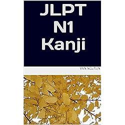 Jlpt n1 kanji (japanese edition)