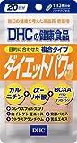 DHC 20 days DIET POWER