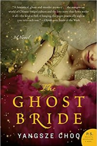 The Ghost Bride Book Cover