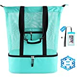 Sgift Large Mesh Beach Bag with Cooler,Toy Tote Bag with Zipper Top and Insulated Picnic Cooler Bag Travel, Mesh Beach Tote Zipper,Mesh Beach Bag Pockets, Bonus Waterproof Cellphone Case