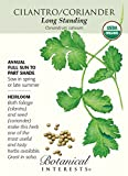 Long Standing Cilantro Seeds - 3 grams - Organic by Hirts: Seed; Herb