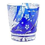 Crystal Cherry Blossoms Design Drinking Glass 8.8oz Rocks Glass Edo Kiriko Design Cut Glass - Blue [Japanese Crafts Sakura]