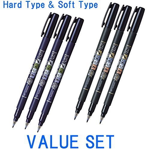 Tombow Fudenosuke Brush Pen - Hard Type & Soft Type Earh 3 Pens Total 6 Pens Arts Value set.