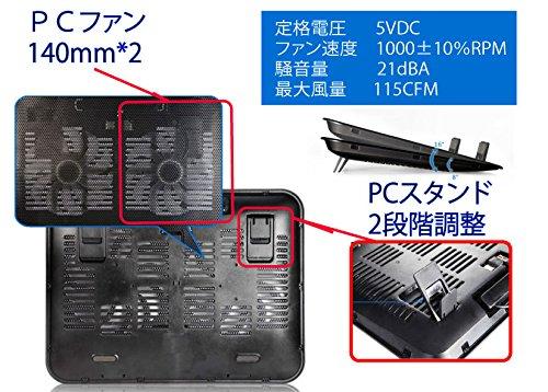 MAMiO 冷えまCOOL 140mmファン×2 スタンド2段階